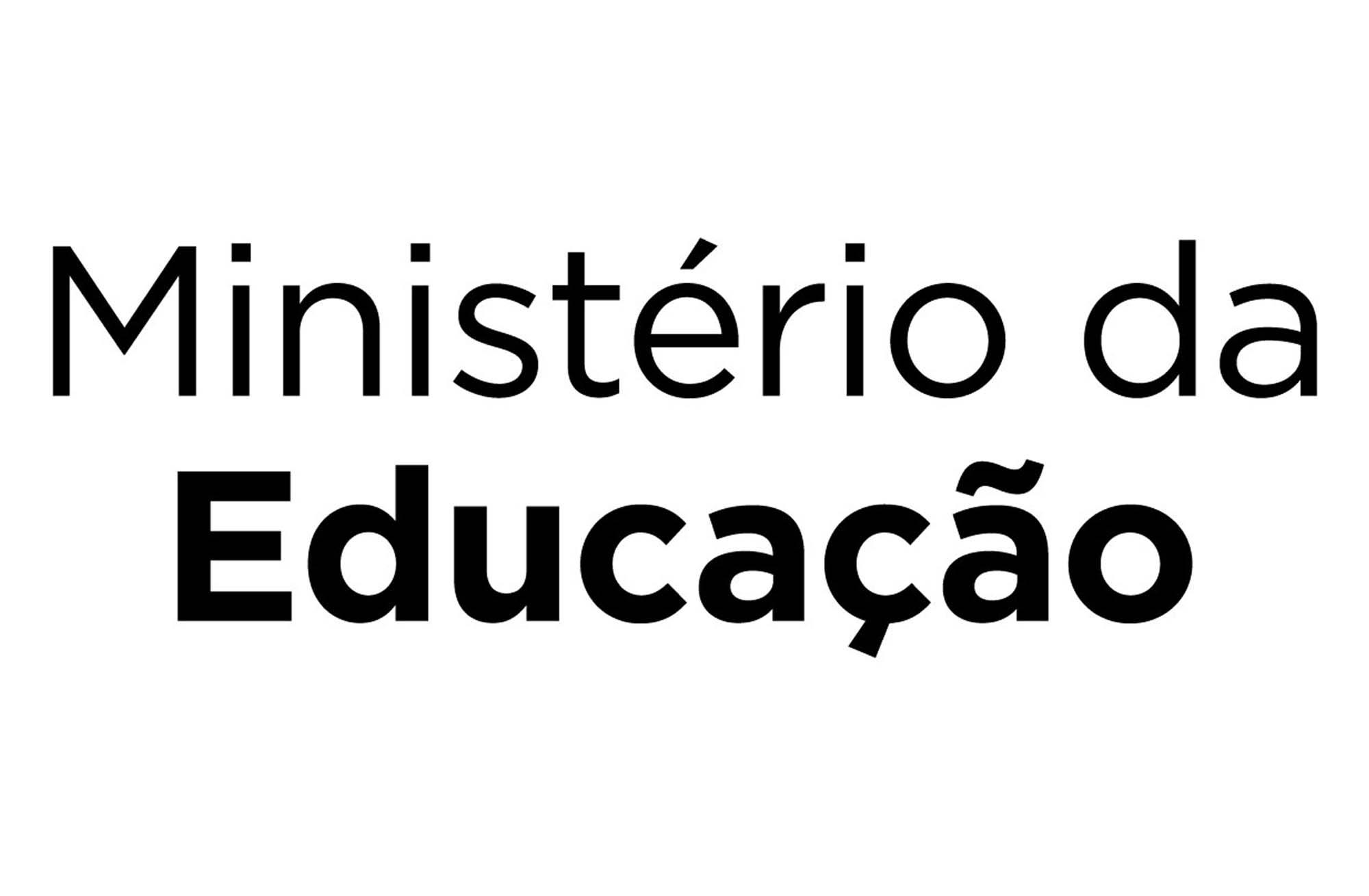 MEC antecipa liberação de R$31 milhões para hospitais universitários; UFTM está entre as contempladas