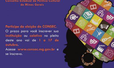 Conselho Estadual de Política Cultural inicia escolha de novos representantes