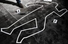 Criminalidade cai no país em 2019