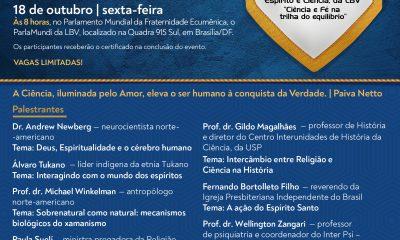 """""""Investigando Espírito, cérebro e mente"""" é o tema do Fórum Mundial Espírito e Ciência, da LBV"""