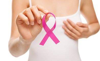Equipes multidisciplinares para o tratamento contra o câncer de mama são fundamentais