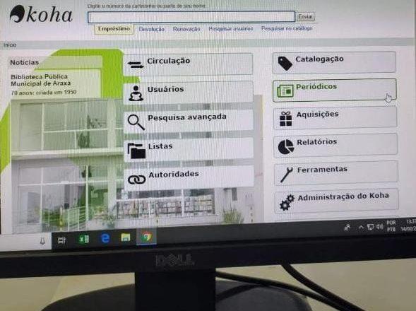 Prefeitura informatiza o acervo da Biblioteca Municipal de Araxá e leitores podem fazer consultas de livros através da internet