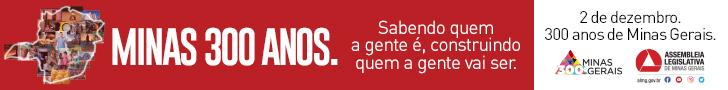 C – MINAS GERAIS 300 ANOS Super banner – PI 045151