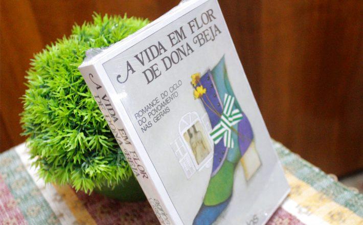 """Araxá recebe exposição sobre a trajetória de Agripa Vasconcelos, autor de """"Vida em Flor de Dona Beja"""""""